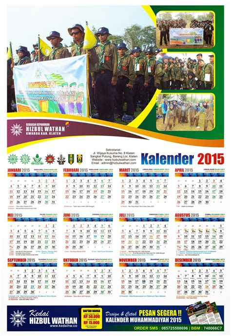 layout kalender sekolah design kalender muhammadiyah 2015 kedai hizbul wathan
