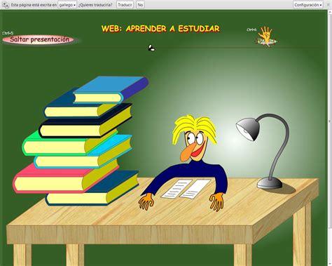 banco imagenes educativas educaci 243 n por favor c 211 mo apoyar el estudio
