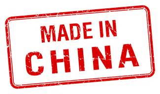 Made By Made In China 2025
