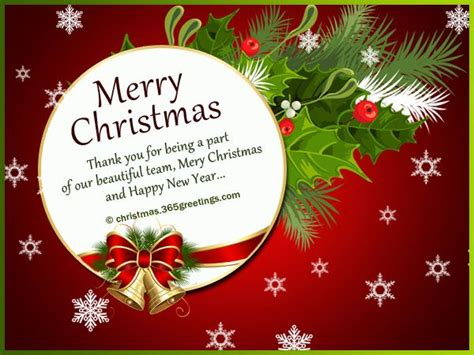 christmas messages  employees business christmas cards business christmas card messages