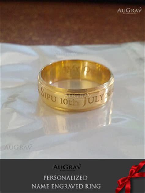 Tamil Wedding Ring Design by Name Engraved Gold Rings Wedding Rings Wedding