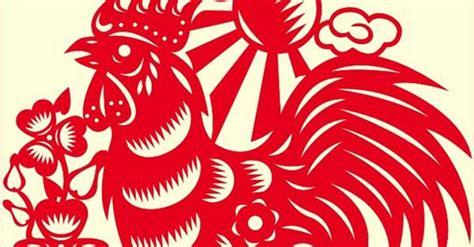 horscopo 2016 argentina hor 243 scopo chino 2017 predicciones signo por signo