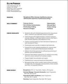 resume for stay at home returning to work resume