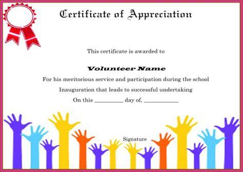 certificate template luxury volunteer appreciation certificates