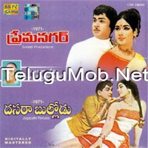 download free mp3 i m a classic man telugu old by movies mp3 songs free download telugu old by
