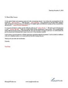 Cover Letter Heading Uk Doc 500647 Cover Letter Heading To Whom It May Concern Bizdoska