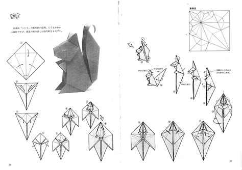 Origami Of Animals - origami origami animals 195 176 197 184 how to make an