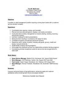 tina mcdonald resume