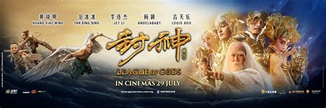 along with the gods gsc malaysia league of gods chinese movie gsc movies malaysia