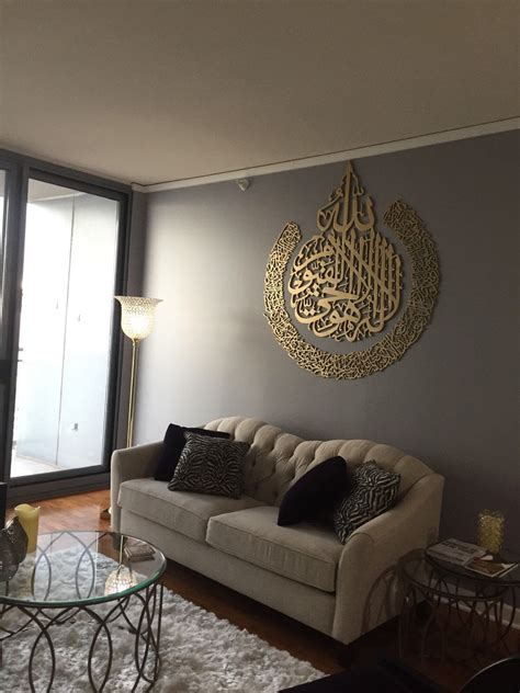 islamic home decorations a personal favorite from my etsy shop https www etsy com