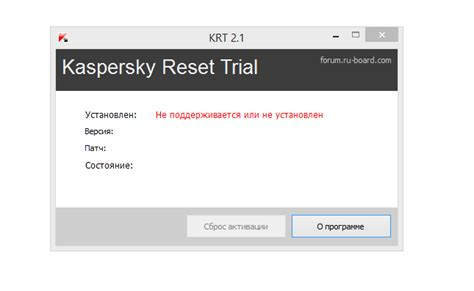 Reset Kaspersky 2014 Trial Period | kaspersky reset trial v2 1 0 19 final works with all
