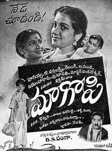 Maa Gopi Mp3 Songs Free Download 1954 Telugu