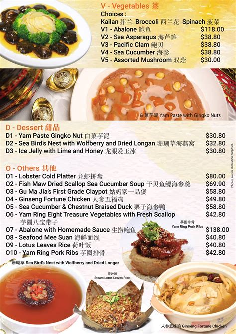 soup restaurant new year takeaway new year reunion dinner takeaway 2018 28 images 20