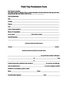 Field trip permission form template microsoft office holly blog