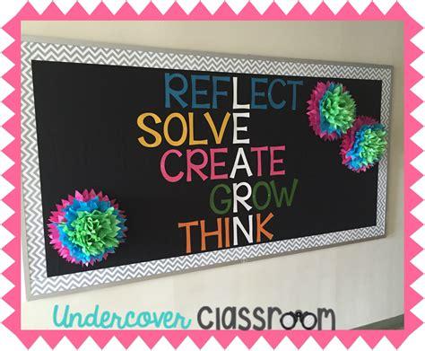 Dr Seuss Door Decorating Undercover Classroom Growth Mindset Bulletin Board