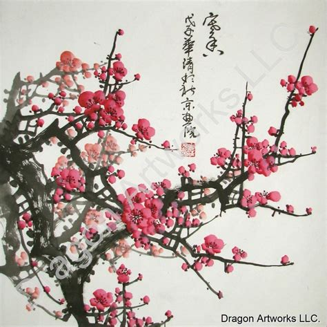 cherry blossom grasses moon and plum blossom painting a936 red plum blossoms chinese brush painting jpg
