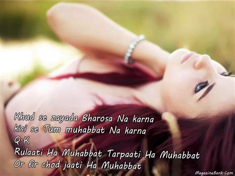 love shayri com hindi shayari dosti in english love romantic image sms