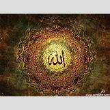Beautiful Allah Muhammad Wallpaper | 960 x 720 jpeg 238kB