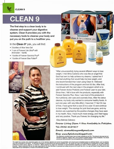 Clean 9 Detox Forever Living Uk by Forever Living Products Clean 9 Weight Loss Program