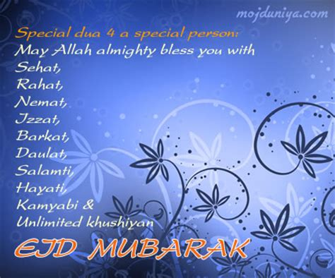 eid card happy eid mubarak 2013 free wallpapers