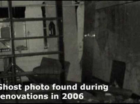 imagenes reales miedo fantasmas reales de miedo youtube