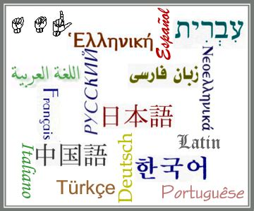 different languages familytreecom