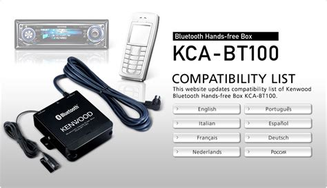 Kenwood Kca Bt100 kenwood bluetooth free box kca bt100 compatibility list
