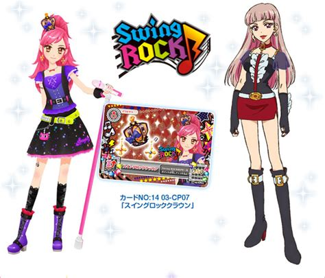 swing rock seira swing rock png