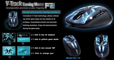 A4tech V Track Gaming Mouse F2 a4tech f2 t7mouse 綷 綷 綷