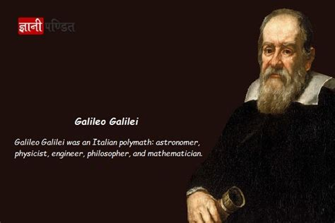 biography of galileo galilei resume thesis paper topics thesis statement subtopics and