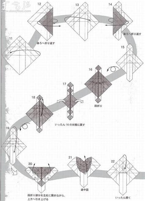 Origami Ancient Pdf - 可爱老鼠的手工折纸方法 2 手艺活网