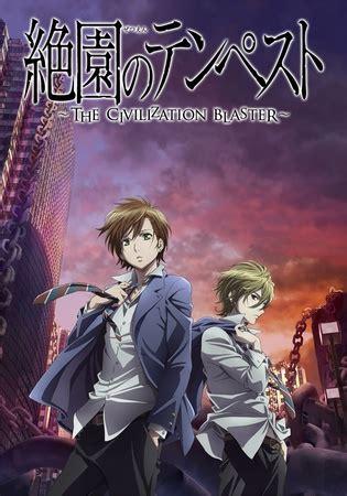 15 rekomendasi anime paling menakjubkan
