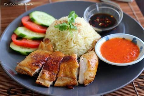 tips membuat nasi ayam sedap  enak ala malaysia