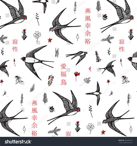 japanese pattern translation bird pattern japanese characters translation swallow stock