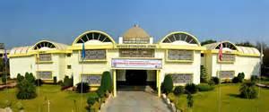 best school vatsalya international school best school in gujarat