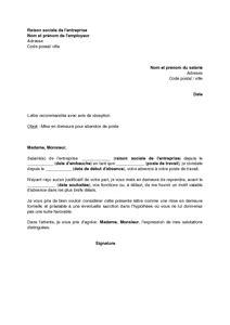 Modèles De Lettre De Justification D Absence Sle Cover Letter Exemple De Lettre De Justification