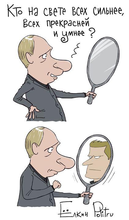 Miroir Qui Est Le Plus Beau by Spoutnitsi Quot Miroir Mon Beau Miroir Quot