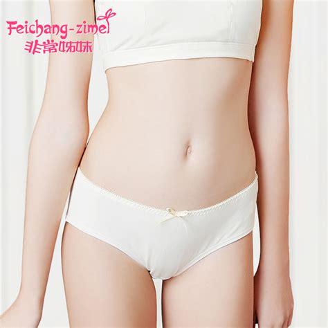 12 year old panties back aliexpress com buy 2017 free shipping feichangzimei