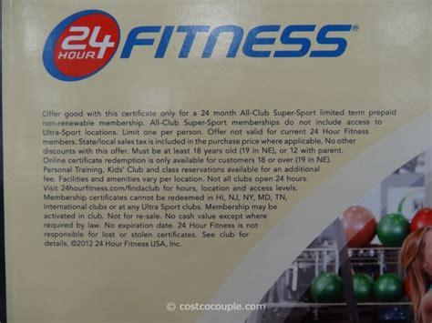 24 Hour Fitness Gift Card - 24 hour fitness super sport membership
