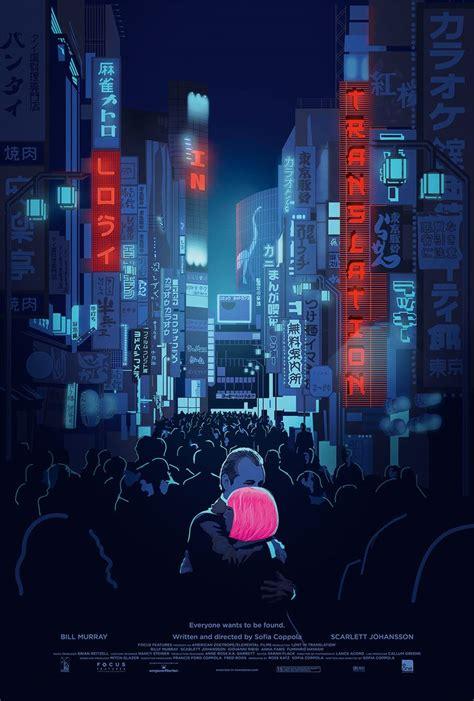 themes lost in translation film best 25 lost in translation ideas on pinterest lost in