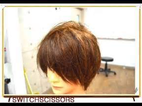 difference between razor bob and graduated bob how to do round graduation haircut youtube