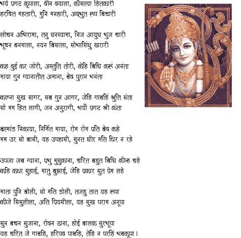 tulsidas biography in hindi language tulsidas quotes in hindi quotesgram