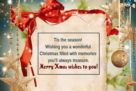 Wishing You A Season Filled With by Sms