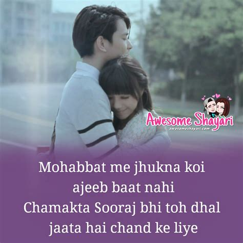 best love shayari best romantic love shayari status dp for whatsapp facebook