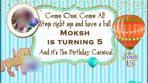 whatsapp themes party birthday party whatsapp invitation for boy carnival