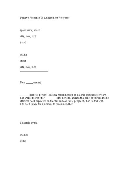 Positive Response To Employment Reference Letter Template