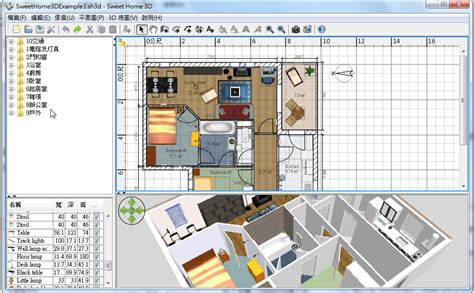 Floorplanner Com sweet home 3d