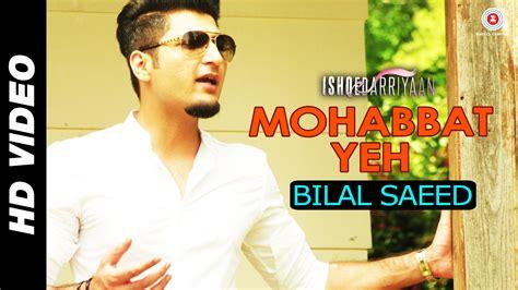 bilal saeed new song 2015 bilal saeed new song 2014 mp3 download kaash