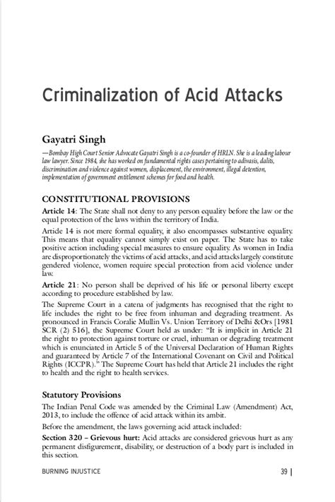 indian penal code section 326 burning injustice a book on acid attack by hrln