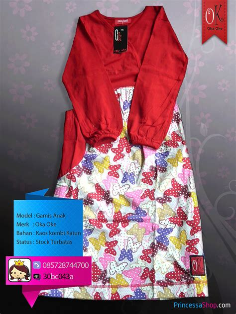 Baju Koko Ank baju muslim anak perempuan baju muslim anak perempuan